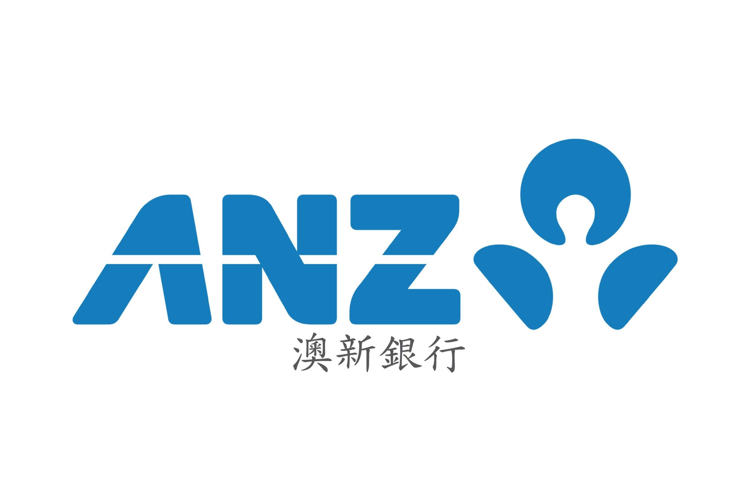 anz-bank-hk-01