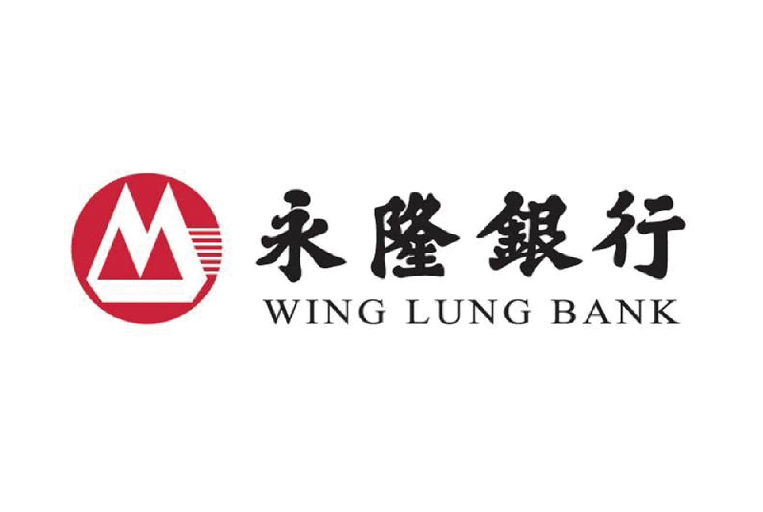 wing-lung-bank0hk